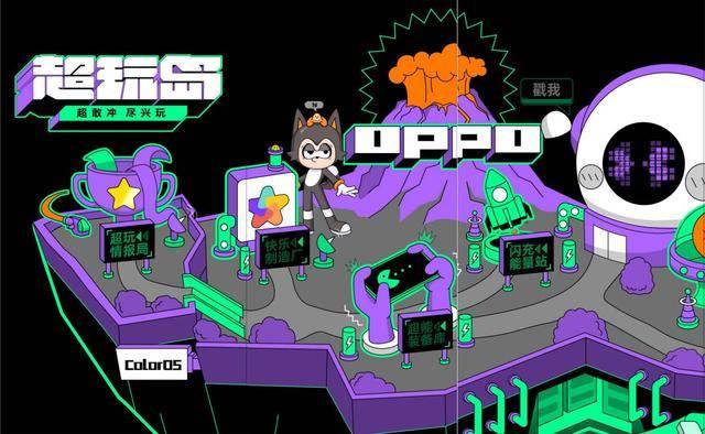 """布雷诺""""导游""""上线了!提前浏览ColorOS Super Play岛展台内容。 导游宋超"""