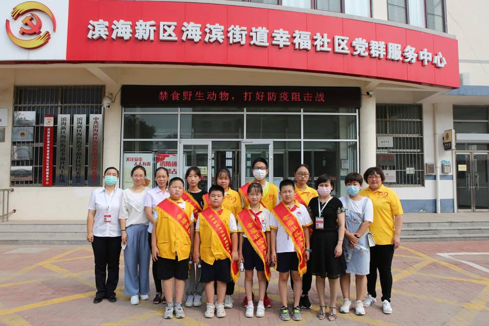 天津滨海:进社区聆听革命故事 争当新时代幸福少年