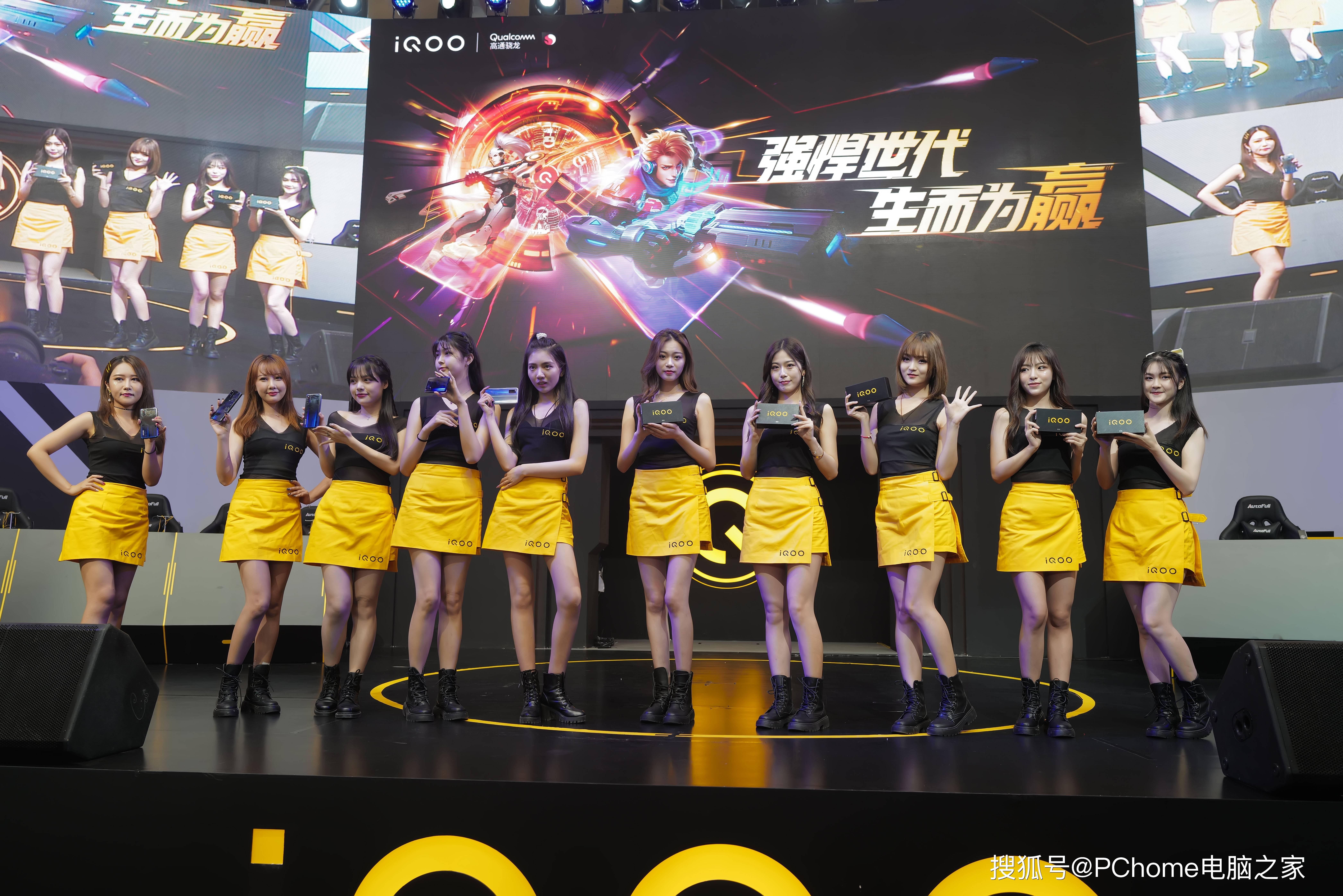 黑客网iQOO CJ站台全场高能 120W超快闪充旗