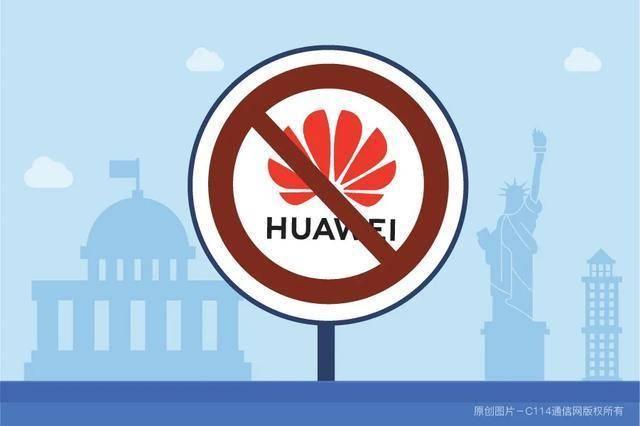 葡萄牙3家运营商联手封杀 称不会在5G核心网中使用华为设备 消费与科技 第2张