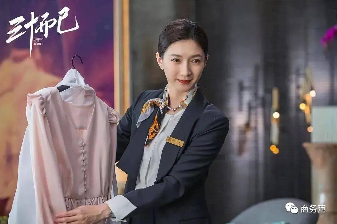 奢侈品店员揭秘:客人拎超市袋子买几百万表,老婆情人一起送