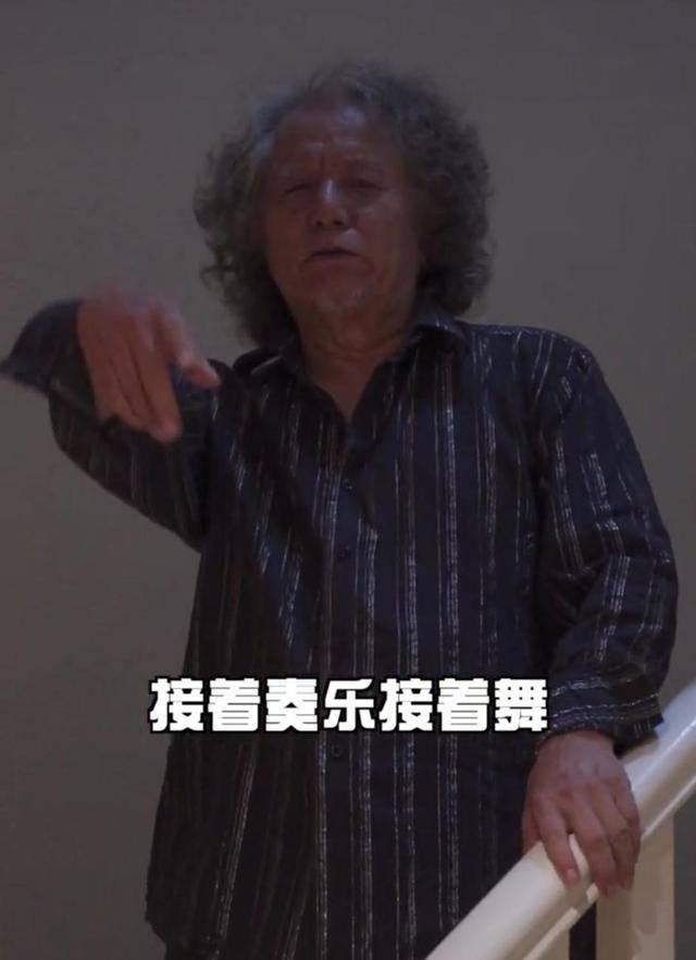 刘德华金牌替身与老丈人同蹦迪,娶的是天王初恋?