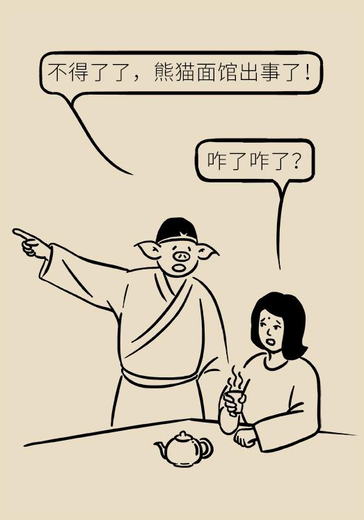 一碗热腾腾的面条,竟是老年人昏厥的元凶?