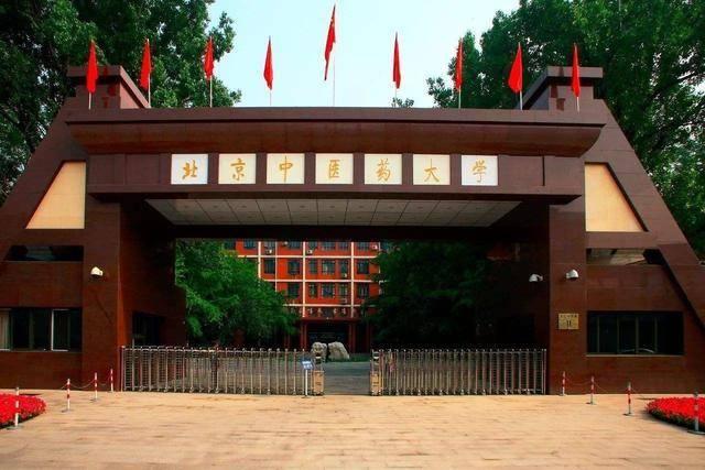 原创中国211大学最新排名!南昌大学进入50强,吉大排名超越北师大