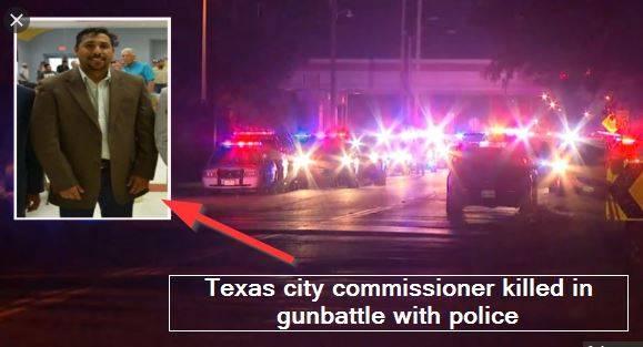 得州一市议员被击毙 涉嫌家暴重伤女友和持枪袭警