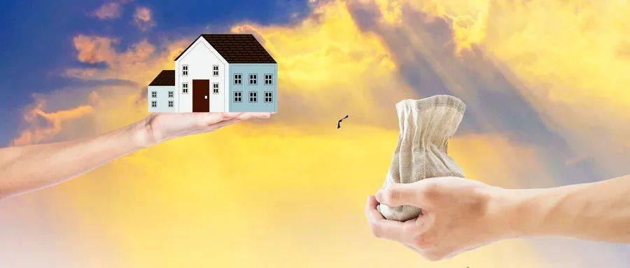 别被忽悠了!经济内循环和房地产并不冲突