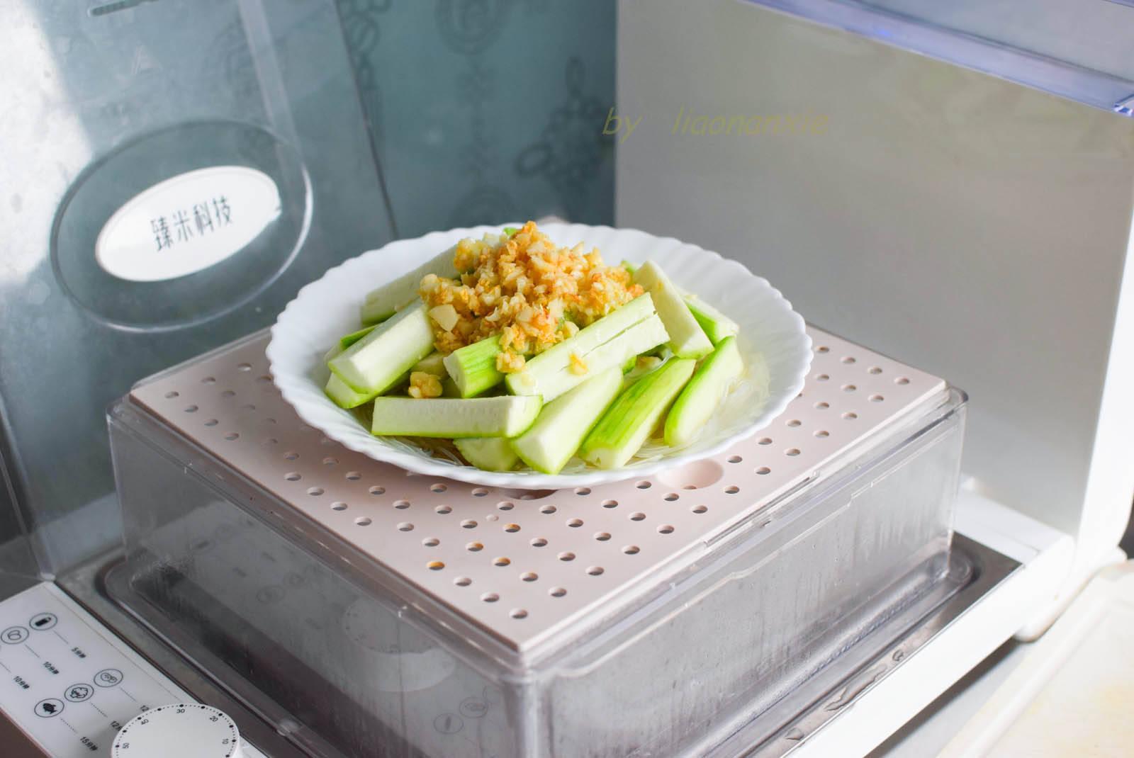 三伏天最爱吃这菜,一切一蒸就上桌,调料很少味道还特别鲜