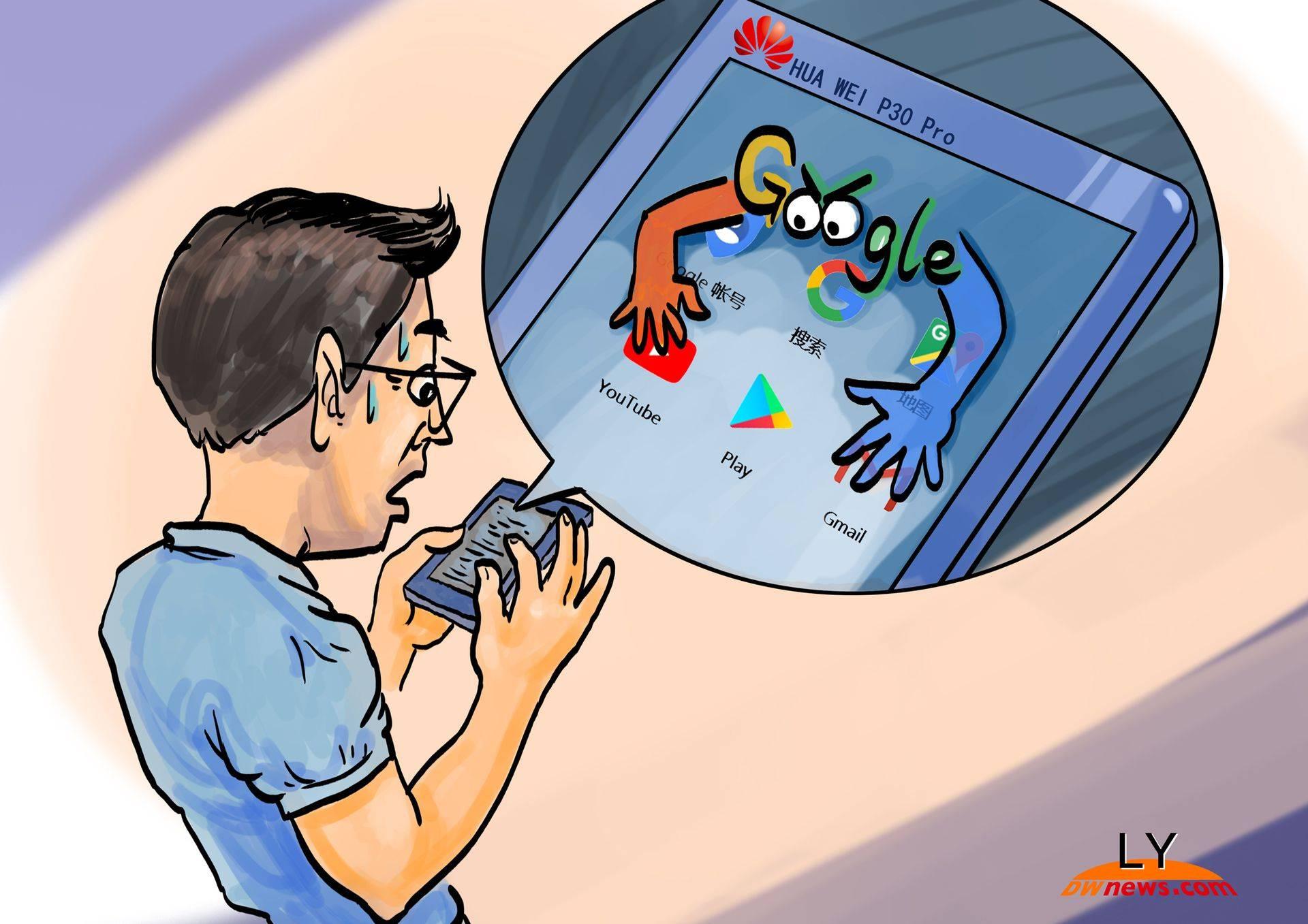 谷歌首次发布5G手机 与苹果华为错位竞争