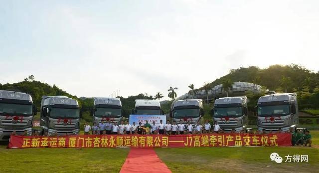 """7月解放/东风/中国重汽/陕西汽车/福田中重型卡车""""抢单""""结果如何?"""