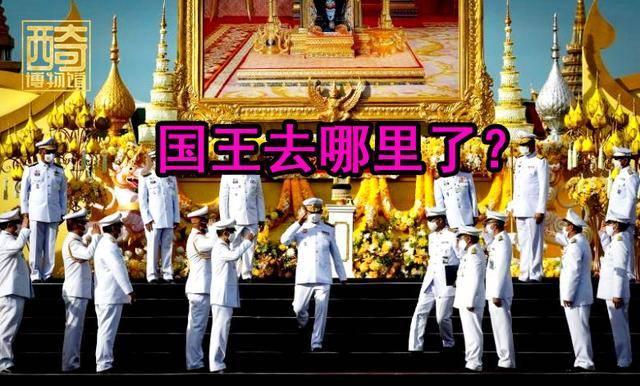 泰王玛哈带20女护卫流连德国,68岁生日不回国,王室无奈隔空庆祝_德国新闻_德国中文网