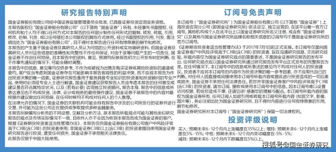 """【国金晨讯】华新水泥:百年华新,引领""""后疫情""""新时代;国产CPU全对比"""