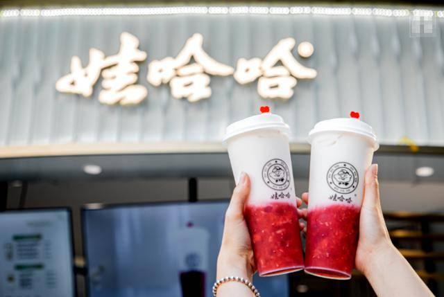 日前娃哈哈在广州开出了首家奶茶直营