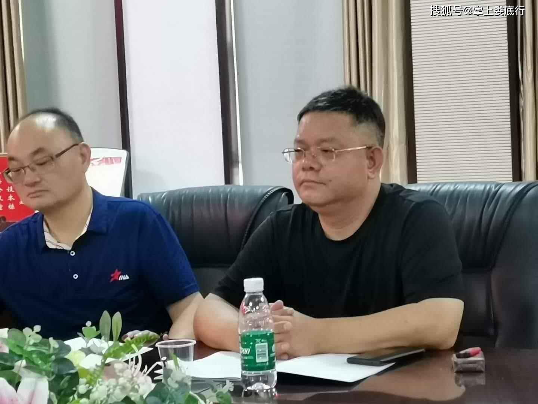 市文旅广电体局袁华荣局长到娄底二中调研工作
