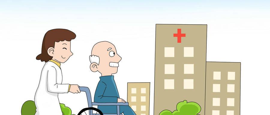 退休人员注意:社保第六险来袭!养老规划将迎来变革