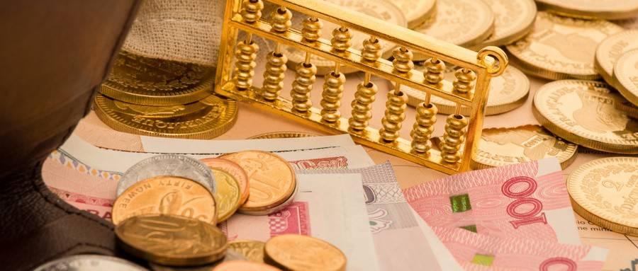 央行数字货币又传新进展!四大行正在大规模内测,概念股逆势走强