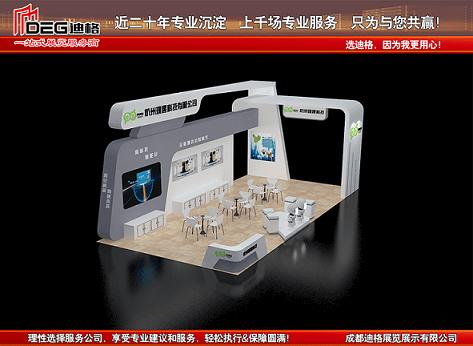 化工新质料及原料展区 中国化工仪器
