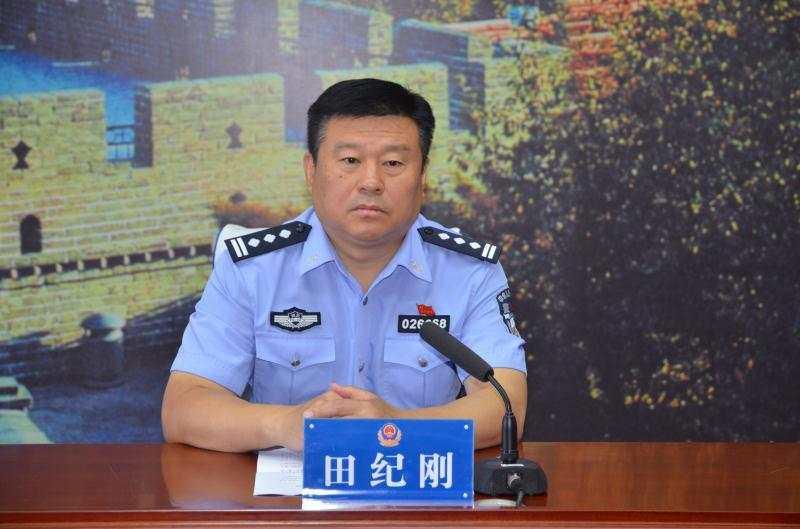 广平县公安局全力做好民警维权工