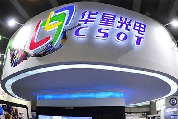 中国在先进面板技术上赶上全球主流水平,决定先进面板技术的方向