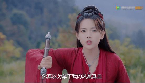 《且听凤鸣》首播,杨超越演技自然扮相灵气,剧情不拖沓特效逼真