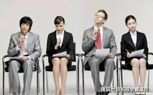 【金融考研常识】专硕和学硕有什么区别,该怎么选择呢?