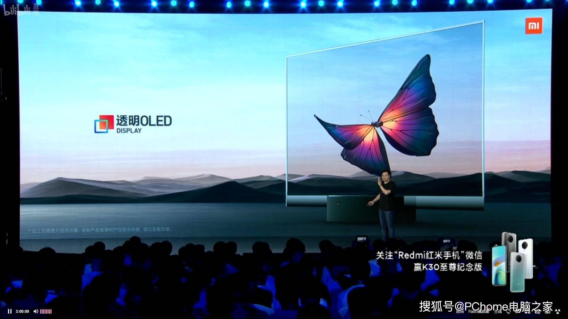全球首款量产透明电视!49999元小米透明电视发