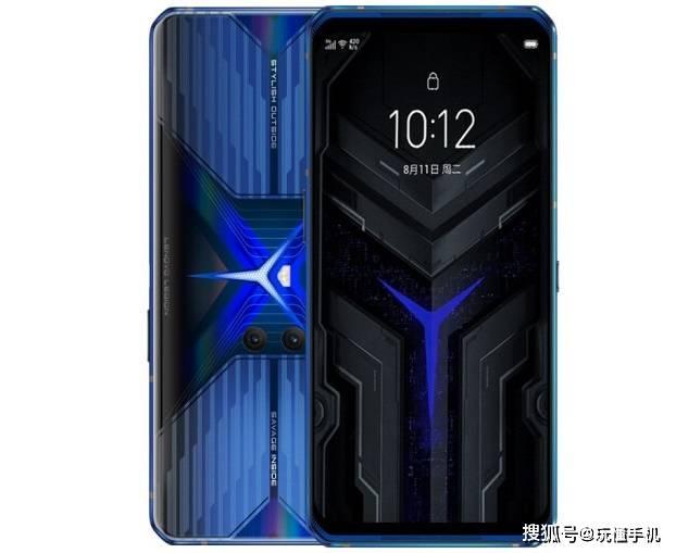 联想拯救者电竞手机Pro新配色炫蓝冰刃发布:搭载骁龙865Plus