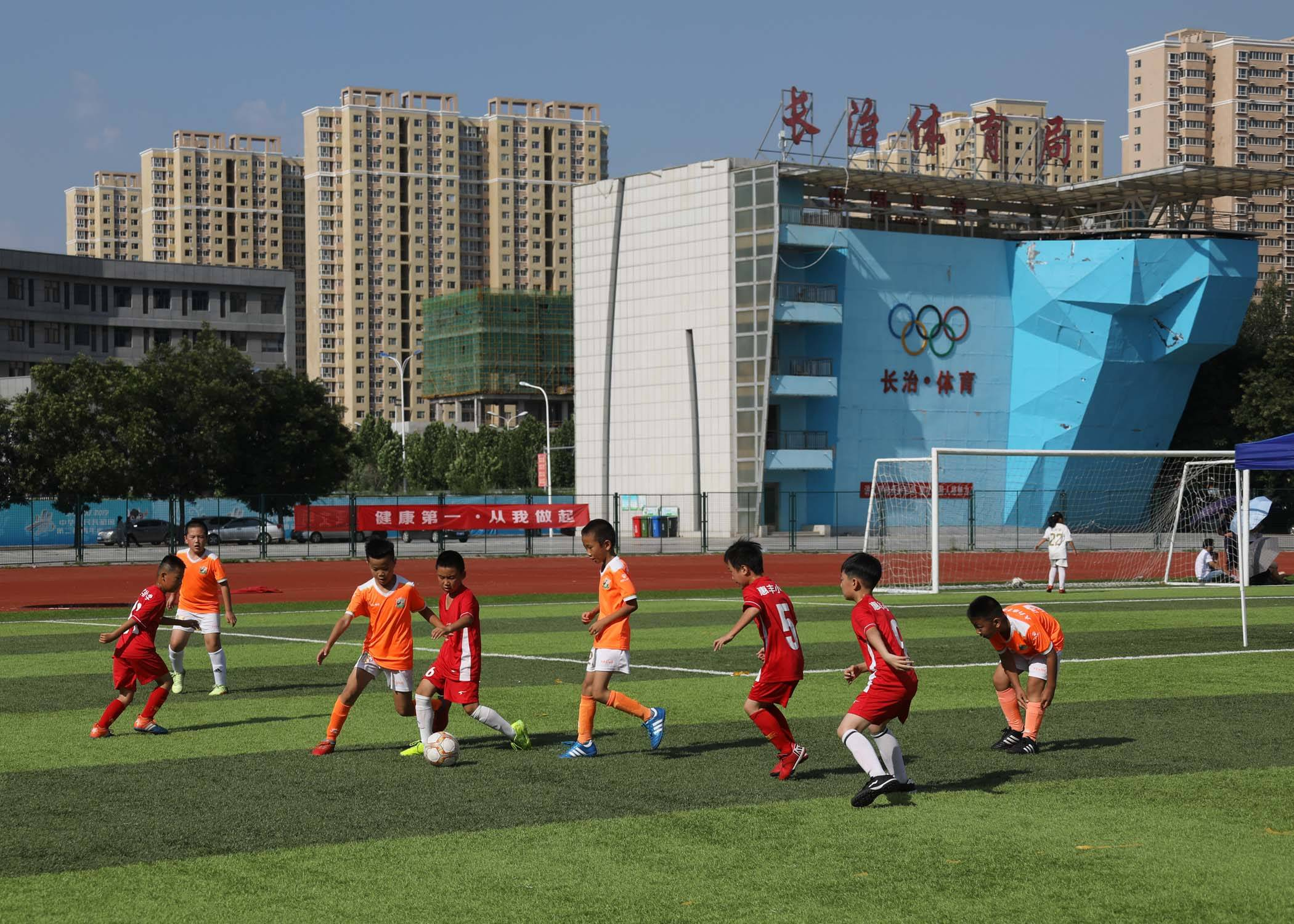 """2020年""""我爱足球""""长治市第五届青少年四级足球锦标赛激烈进行中"""