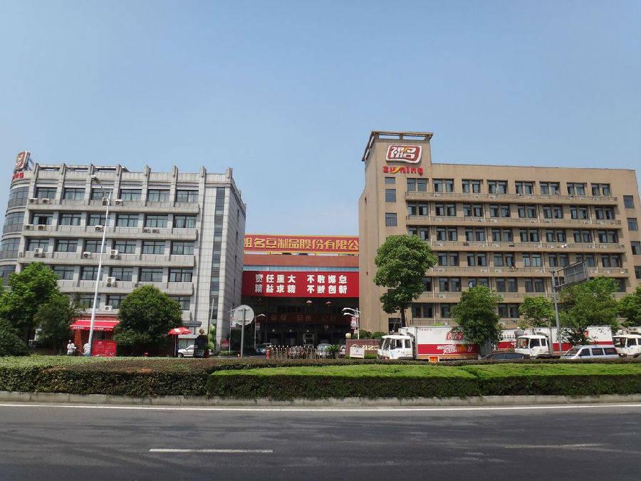 祖股IPO:推动豆制品行业规范成长