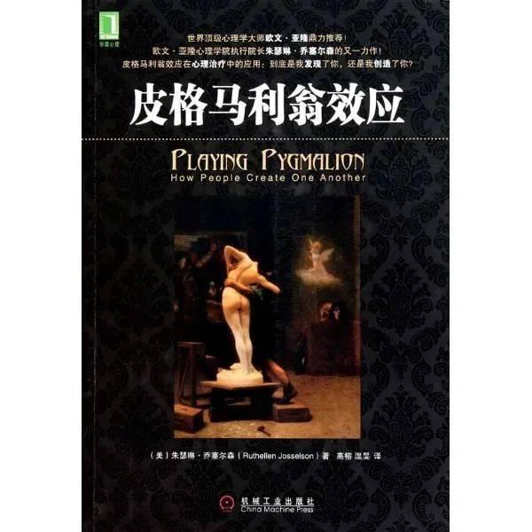 """西方艺术与古希腊神话--杰罗姆的""""皮格马利翁和"""