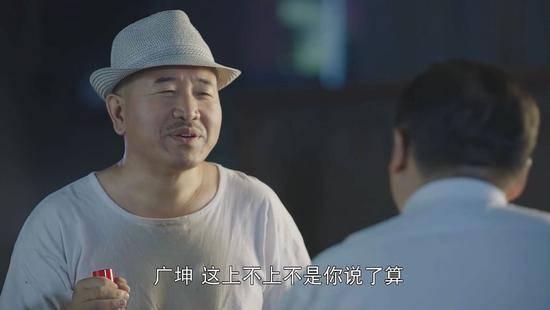 赵本山亲自辟谣!王小利未来将回归《乡村爱情》