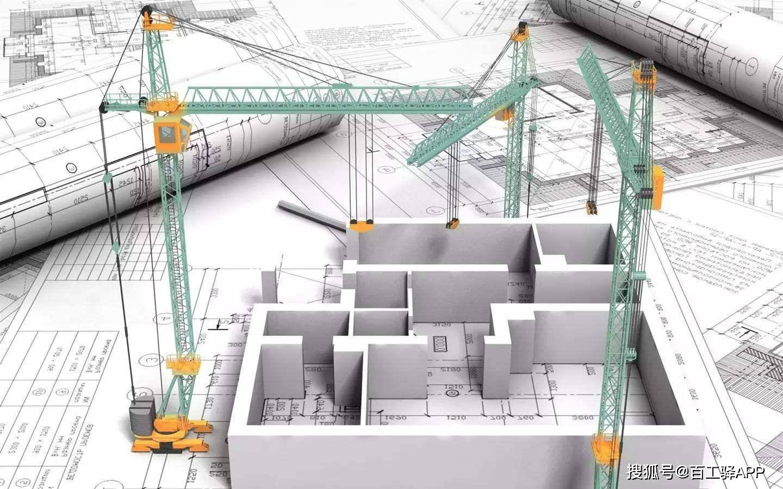 基本实用信息?基于BIM技术的建筑工程设计与管