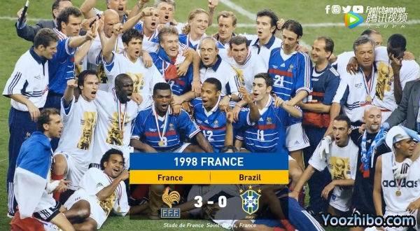 1998年世界杯决赛 法国vs巴西 全场录像回放【华体会体育官网】(图1)