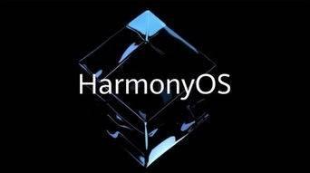 华为鸿蒙2.0更新 华为鸿蒙系统什么时候可以用在手机上?