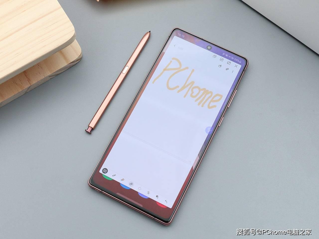 三星Galaxy Note20评测 特色鲜明生产力支持稳如泰山
