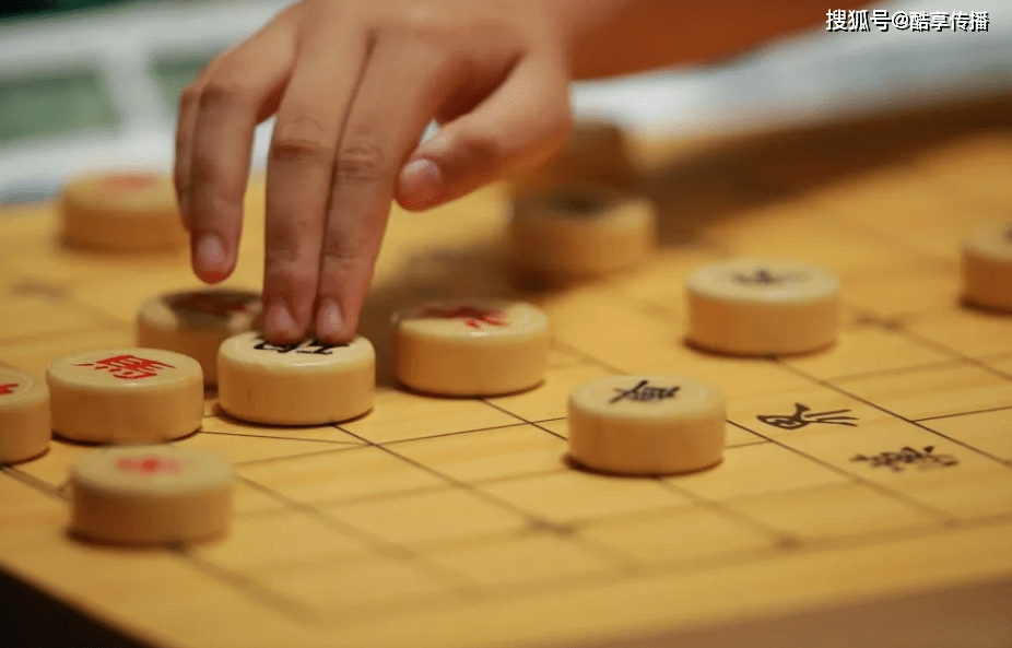 首届海外华裔青少年中国象棋网络友谊赛