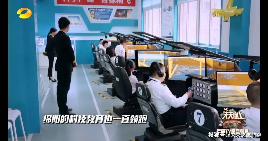 我想成为中国的队长