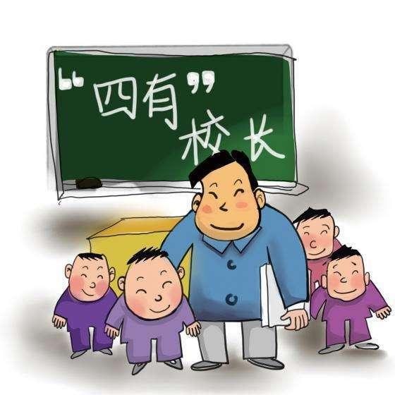 原创中小学校长不应该担课,要不倒霉的是学生
