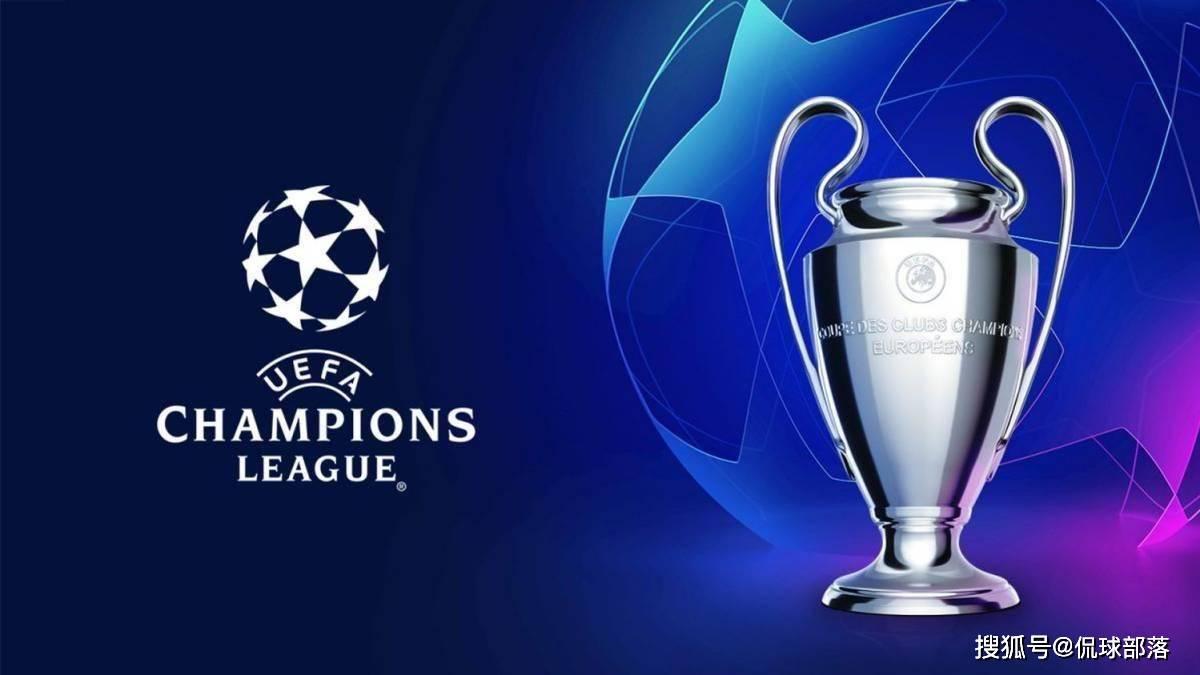 原创             国米无缘第一档!下赛季欧冠32强已定26席,巴萨曼城曼联列第二档