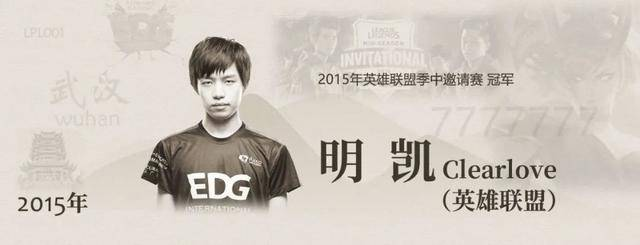 原创中国电竞选手名人堂公布:UZI、厂长等5人入选LOL大名单
