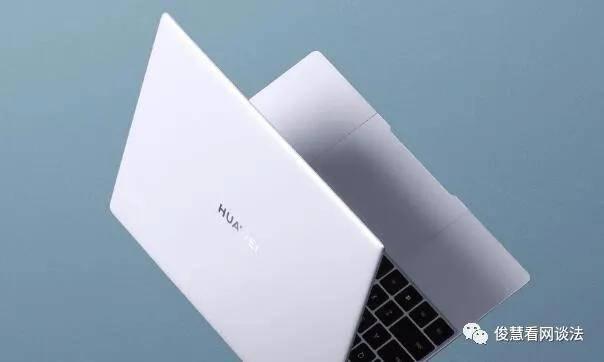 笔记本电脑纤薄设计大战:华为MateBookX和MacBookAir2020,咋选