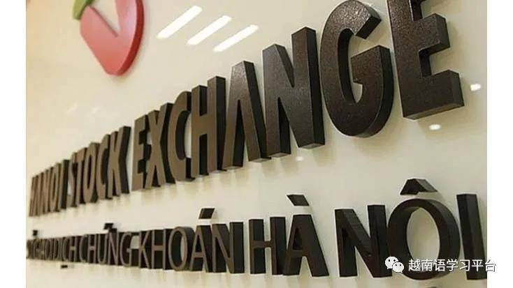 在越南河内证券交易所挂牌上市78%以上的企业盈利