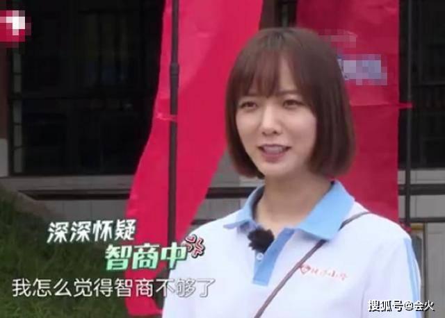 贾乃亮抱36岁未婚女星转圈,举止亲密不避嫌,两人被指关系不简单