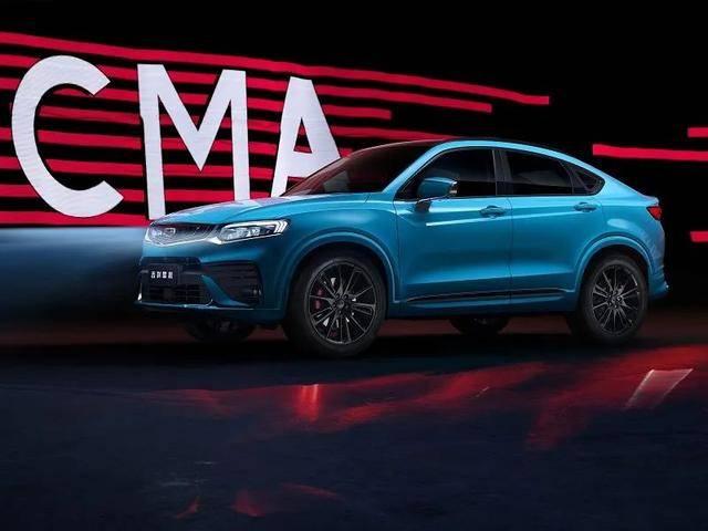 幸运CMA平台新SUV曝光 想弥补星月的失败?