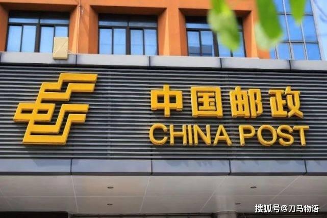 中国邮政为何急于从9月1日开始2021年邮票预订?