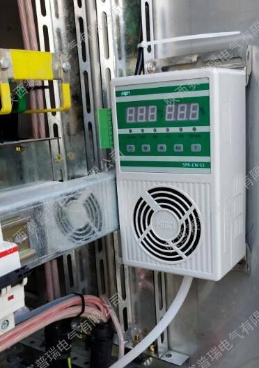 使用配电柜除湿器要注意哪些问题? 车间