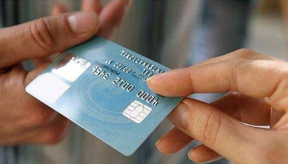 信用卡的8个正确使用方法!你知道几个? 赚钱项目 第4张