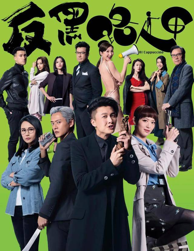 又一部TVB爆款港剧诞生,平均收视率冲破30点