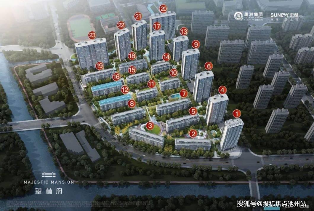 【官网】杭州拱墅区【宋都望林府】售楼