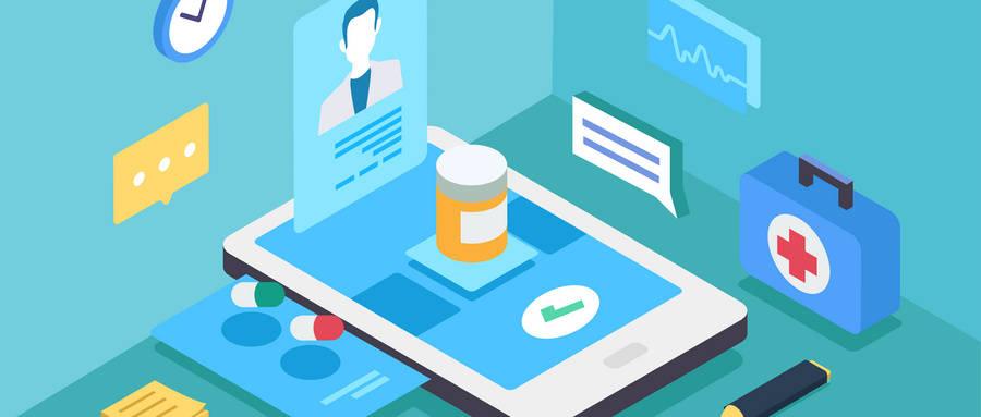 九月新规:保健品不再纳入医保 不要上当