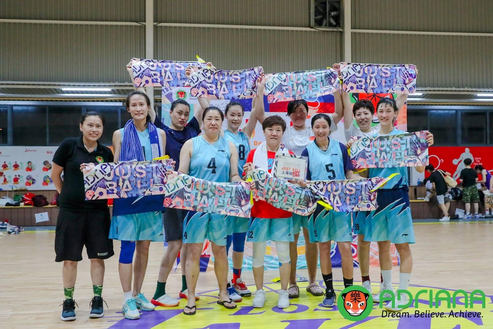 上海举行业余女篮5对5一日赛 丛学娣披挂上阵带队夺冠